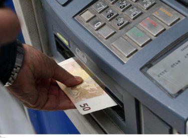 Το τέλος των capital controls ανακοίνωσε ο Μητσοτάκης- Για προδιαγεγραμμένη εξέλιξη κάνει λόγο ο ΣΥΡΙΖΑ