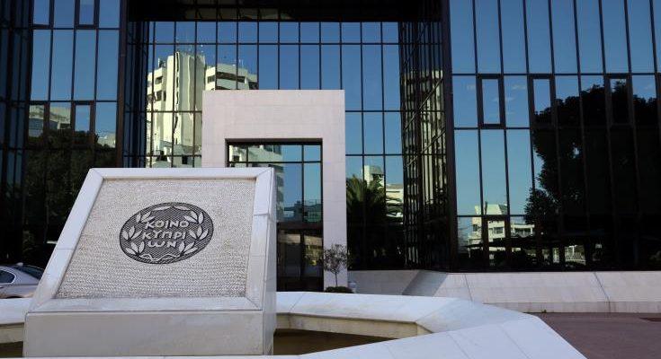 Σε σημείο καμπής η Τράπεζα Κύπρου λέει ο νέος CEO της Τράπεζας Κύπρου