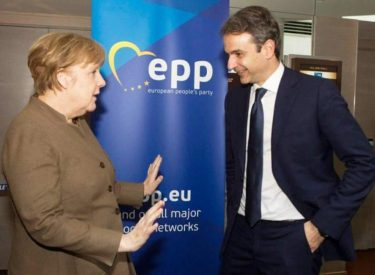 Πυρά ΣΥΡΙΖΑ σε κυβέρνηση για τα πρωτογενή πλεονάσματα