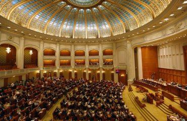 Ρουμανία: Αίτημα για πρόωρες εκλογές θέτει το USR