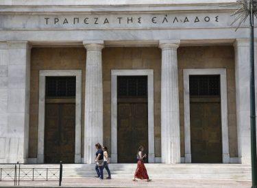 Αυξήθηκε το κόστος χρήματος στην Ελλάδα τον Ιούλιο