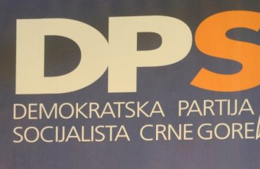 Μαυροβούνιο: Το DPS καλεί την αντιπολίτευση να «πιάσει δουλειά»