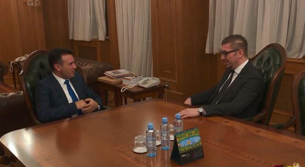 Βόρεια Μακεδονία: Άκαρπη η συνάντηση των πολιτικών αρχηγών για την Ειδική Εισαγγελία