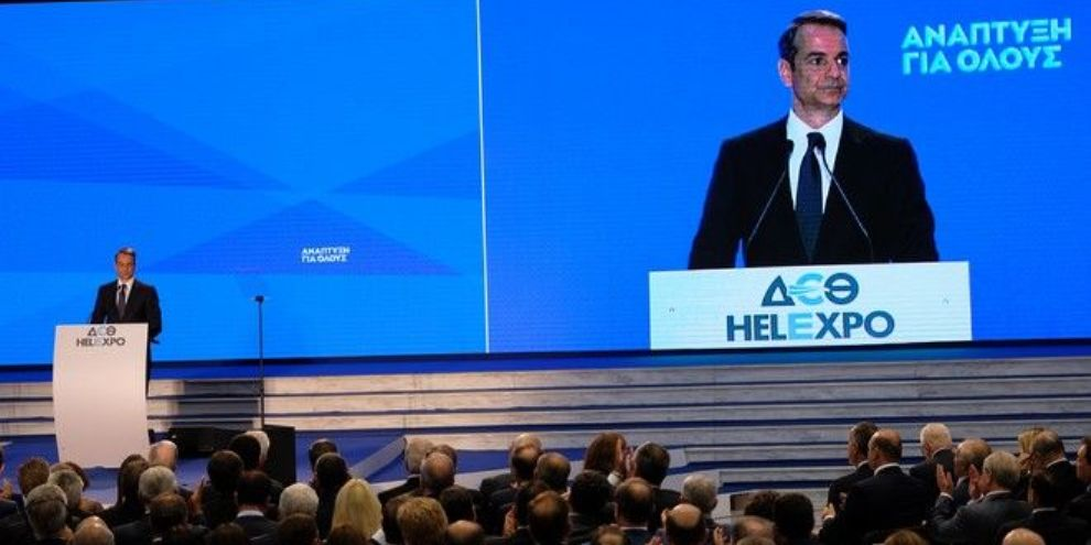 Για οικονομία και ανάπτυξη μίλησε στη ΔΕΘ ο Μητσοτάκης