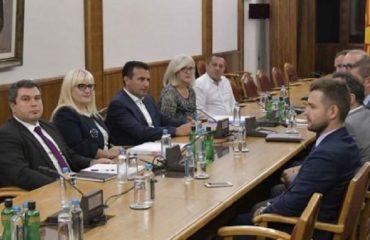 Άκαρπες οι διαπραγματεύσεις Zaev-Mickoski για την Ειδική Εισαγγελία