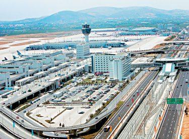 Η κυβέρνηση προχωράει με την ιδιωτικοποίηση του Διεθνούς Αερολιμένα Αθηνών
