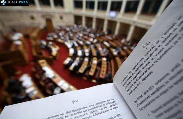 """Αντιπαράθεση με το """"καλημέρα"""" για το αναπτυξιακό νομοσχέδιο"""