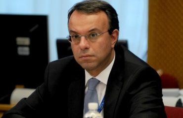 Πρώτη συνεδρίαση του Eurogroup για τον Σταϊκούρα ως υπουργός Οικονομικών
