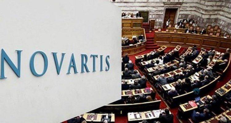 ΣΥΡΙΖΑ για δικογραφία Novartis: Απόπειρα παρέμβασης στη δικαιοσύνη και αποπροσανατολισμός
