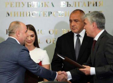 Βουλγαρία: Υπεγράφη η σύμβαση επέκτασης του δικτύου φυσικού αερίου με τη σαουδαραβική εταιρεία Arkad