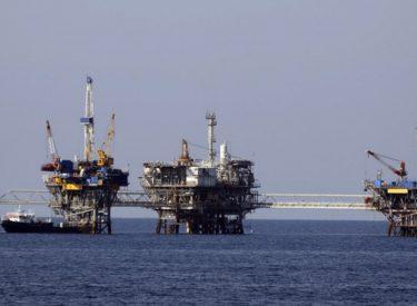 Total, ExxonMobil, Repsol και ΕΛΠΕ σε Κρήτη και Ιόνιο