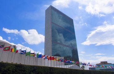 Κυριάκος Μητσοτάκης: Διεθνής Διάσκεψη στην Αθήνα για την προστασία των πολιτιστικών μνημείων από την κλιματική αλλαγή
