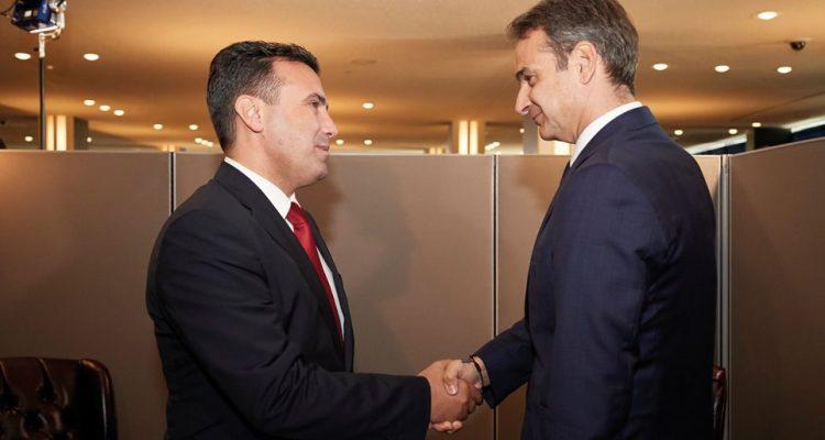 Υπέρ της ενταξιακής προοπτικής της Βόρειας Μακεδονίας ο Κυριάκος Μητσοτάκης
