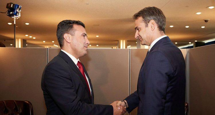 Με αμηχανία παρακολουθεί η ελληνική κυβέρνηση τις εξελίξεις στη Βόρειο Μακεδονία