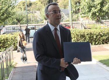 Ολοκληρώθηκαν οι συναντήσεις κυβέρνησης, πιστωτών σχετικά με τη μετα-μνημονιακή αξιολόγηση