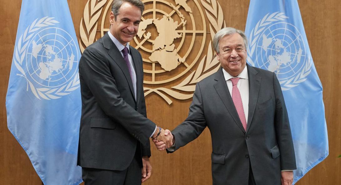 Κυπριακό και κλιματική αλλαγή συζητήθηκαν στην συνάντηση Μητσοτάκη-Guterres στη Νέα Υόρκη