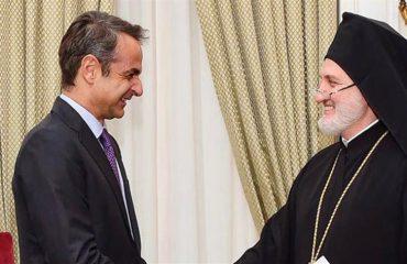 Συνάντηση του Πρωθυπουργού με τον αρχιεπίσκοπο Αμερικής Ελπιδοφόρο