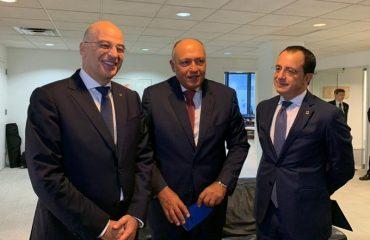Η κοινή δήλωση μετά την τριμερή συνάντηση Ελλάδας – Κύπρου – Αιγύπτου