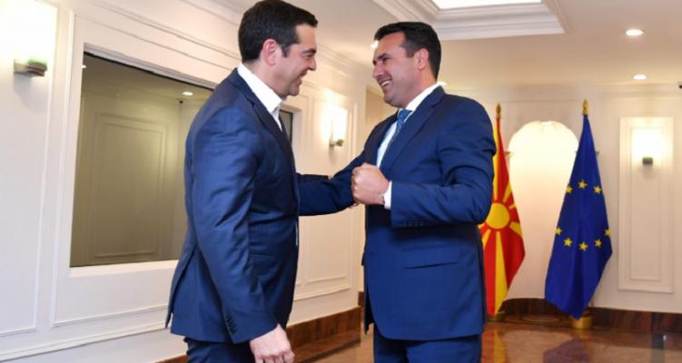 Συνάντηση Τσίπρα- Zaev στα Σκόπια