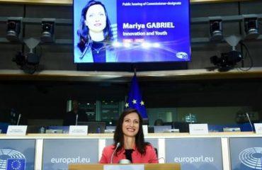 Οι επιτροπές του Ευρωπαϊκού Κοινοβουλίου ενέκριναν την υποψηφιότητα της Mariya Gabriel για την Κομισιόν
