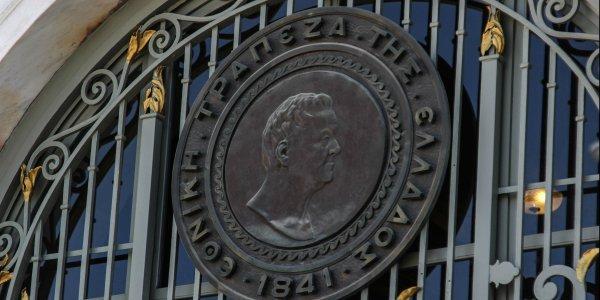 Ο Economist υποστηρίζει ότι οι στόχοι για τον ελληνικό πρωτογενή πλεόνασμα πρέπει να μειωθούν