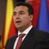 Βόρεια Μακεδονία: Τη διεξαγωγή πρόωρων βουλευτικών εκλογών το συντομότερο δυνατό, προτείνει ο Zoran Zaev