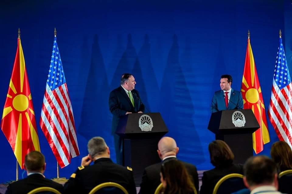 Pompeo – Οχρίδα: Ήρθα να επαναβεβαιώσω την υποστήριξη των ΗΠΑ, σας περιμένουμε στο ΝΑΤΟ