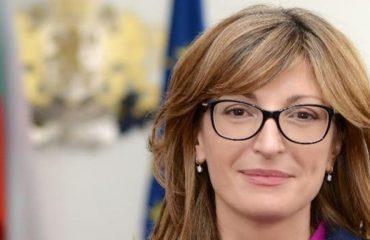 Βουλγαρία: Επικοινωνία Zaharieva με τον Osmani