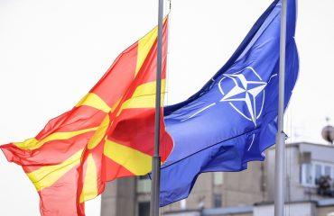 Ανασκόπηση Βόρεια Μακεδονία: Ιστορικό έτος το 2019