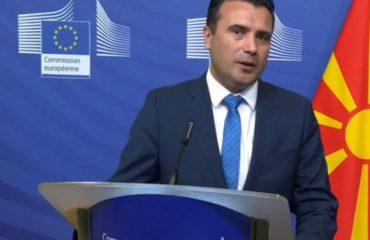Σειρά τηλεφωνικών επαφών του Zaev με ευρωπαίους ηγέτες
