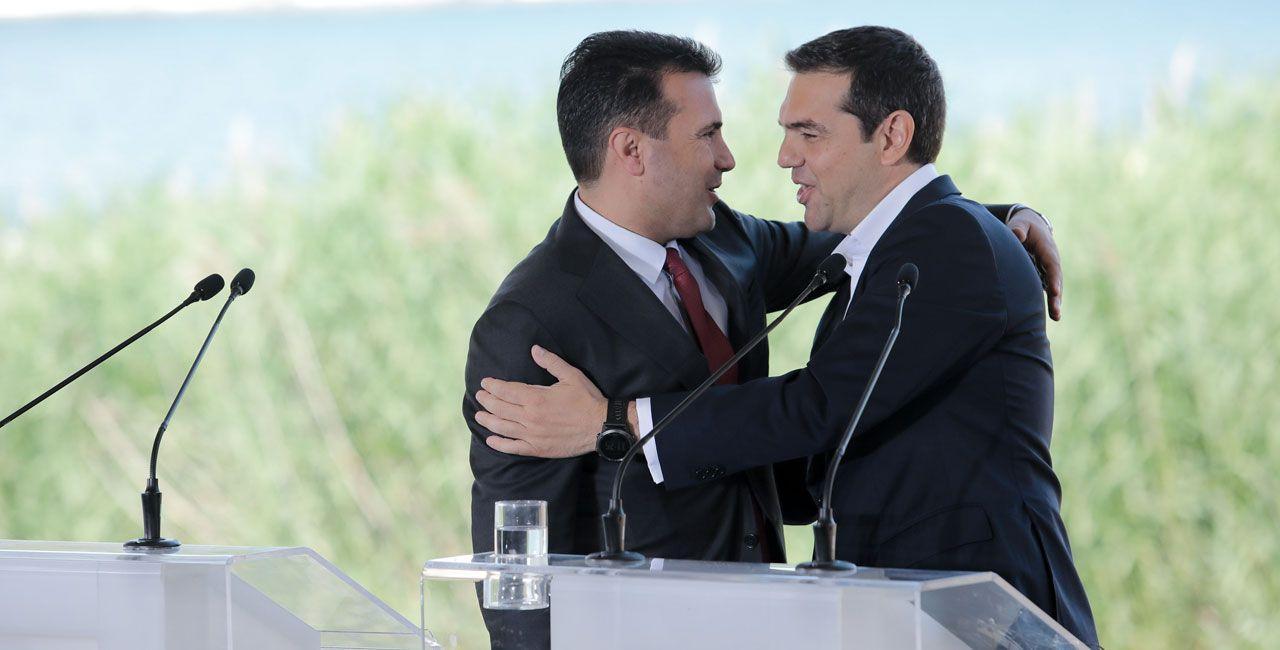 """Αλέξης Τσίπρας: """"Ήττα για το Ευρωπαϊκό Οικοδόμημα"""" η απόρριψη των ενταξιακών διαπραγματεύσεων της Βόρειας Μακεδονίας"""