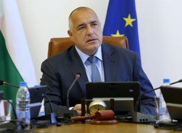 Στο Νταβός ο Boyko Borissov