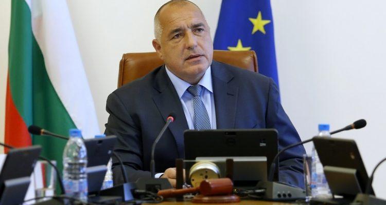 Borissov: Αυτός που ενώνει το Έθνος ας αξιολογήσει τους ανθρώπους που συμπορεύεται