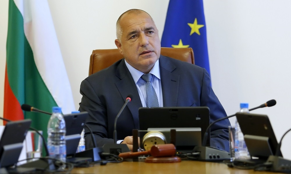 Borissov: Η Βουλγαρία θα λάβει περίπου 29 δισ. ευρώ από ευρωπαϊκά κονδύλια