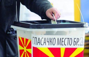 Εκλογές την άνοιξη στη Βόρεια Μακεδονία, και μετά τι;