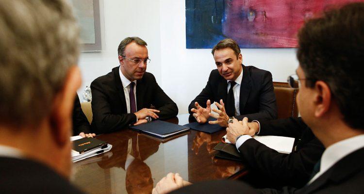 Συνάντηση του Πρωθυπουργού σήμερα με τους επικεφαλείς των τραπεζών