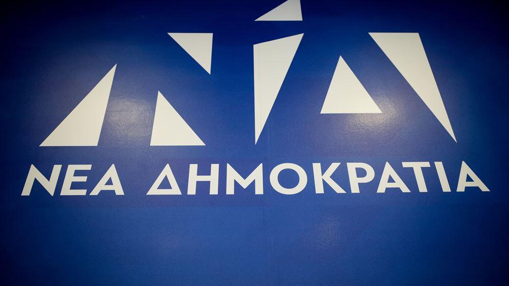 Ως επιτυχία της παρουσιάζει η ΝΔ την ψήφο των Ελλήνων του Εξωτερικού