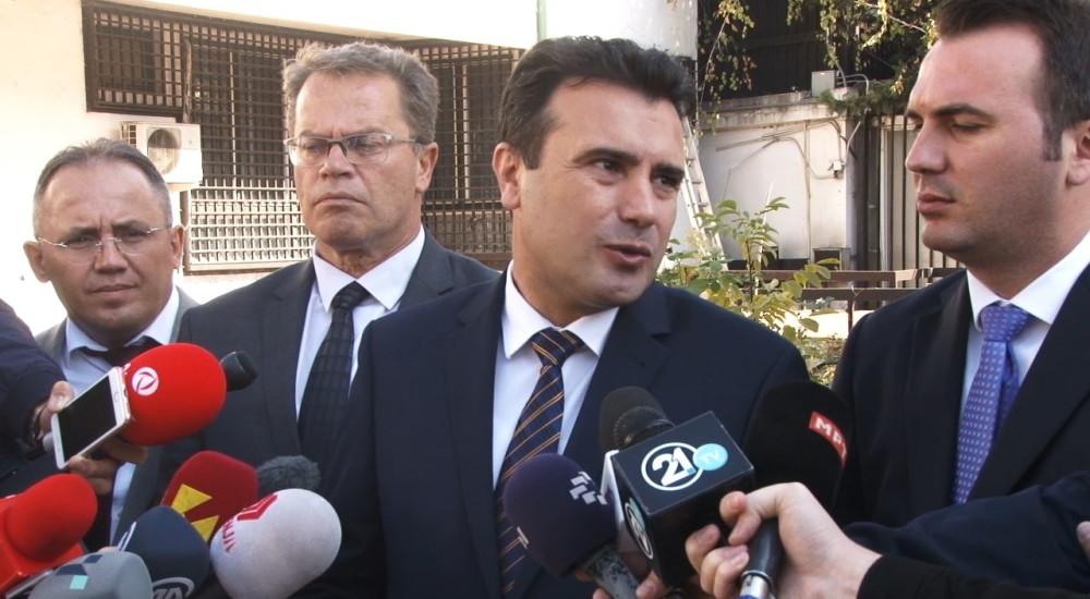 """Τα Σκόπια απορρίπτουν την ιδέα της """"Ευρωπαϊκής Οικονομικής Ζώνης"""", ζητάνε ένταξη στην ΕΕ"""