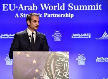 Προσκλητήριο Μητσοτάκη σε Άραβες επενδυτές