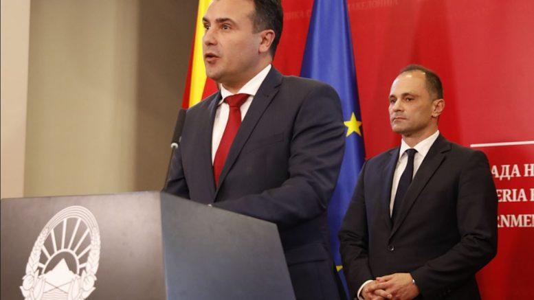 Zaev: Προχωράμε με την εφαρμογή της Συμφωνίας των Πρεσπών