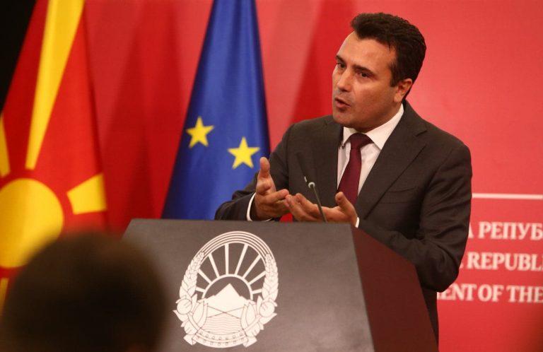 Zaev: Θα εφαρμόσουμε τη Συμφωνία των Πρεσπών μέχρι τέλους
