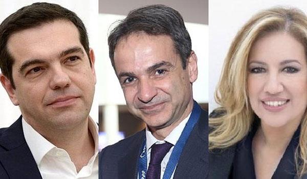 Συνέδρια Ν.Δ.-ΣΥΡΙΖΑ-ΠΑΣΟΚ: Ώρα αποφάσεων για τα κόμματα