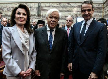 """Τα μέλη της Επιτροπής """"Ελλάδα 2021"""" παρουσίασε ο Κυριάκος Μητσοτάκης"""