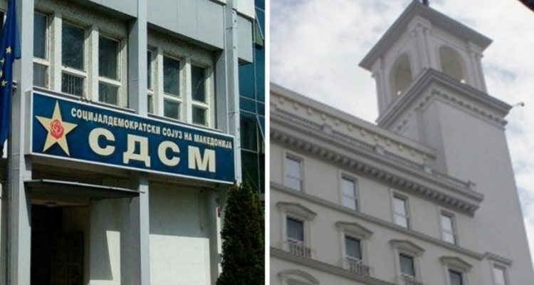 Βόρεια Μακεδονία: Διαμάχη Κυβέρνησης – Αξιωματικής Αντιπολίτευσης για την ευρωπαϊκή προοπτική της χώρας