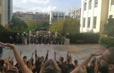 Επέμβαση των ΜΑΤ στο Οικονομικό Πανεπιστήμιο Αθηνών