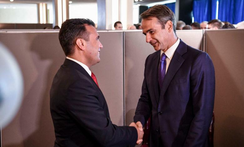 Ο Zaev αναμένει ενίσχυση της οικονομικής συνεργασίας με την Ελλάδα