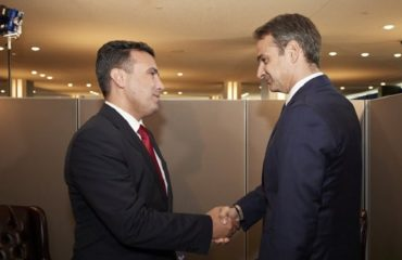 Υπέρ της ευρωπαϊκής προοπτικής της Βόρειας Μακεδονίας ο Κυριάκος Μητσοτάκης