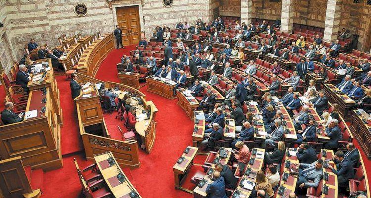 Ξεκινά η συζήτηση στη Βουλή για τη συνταγματική αναθεώρηση