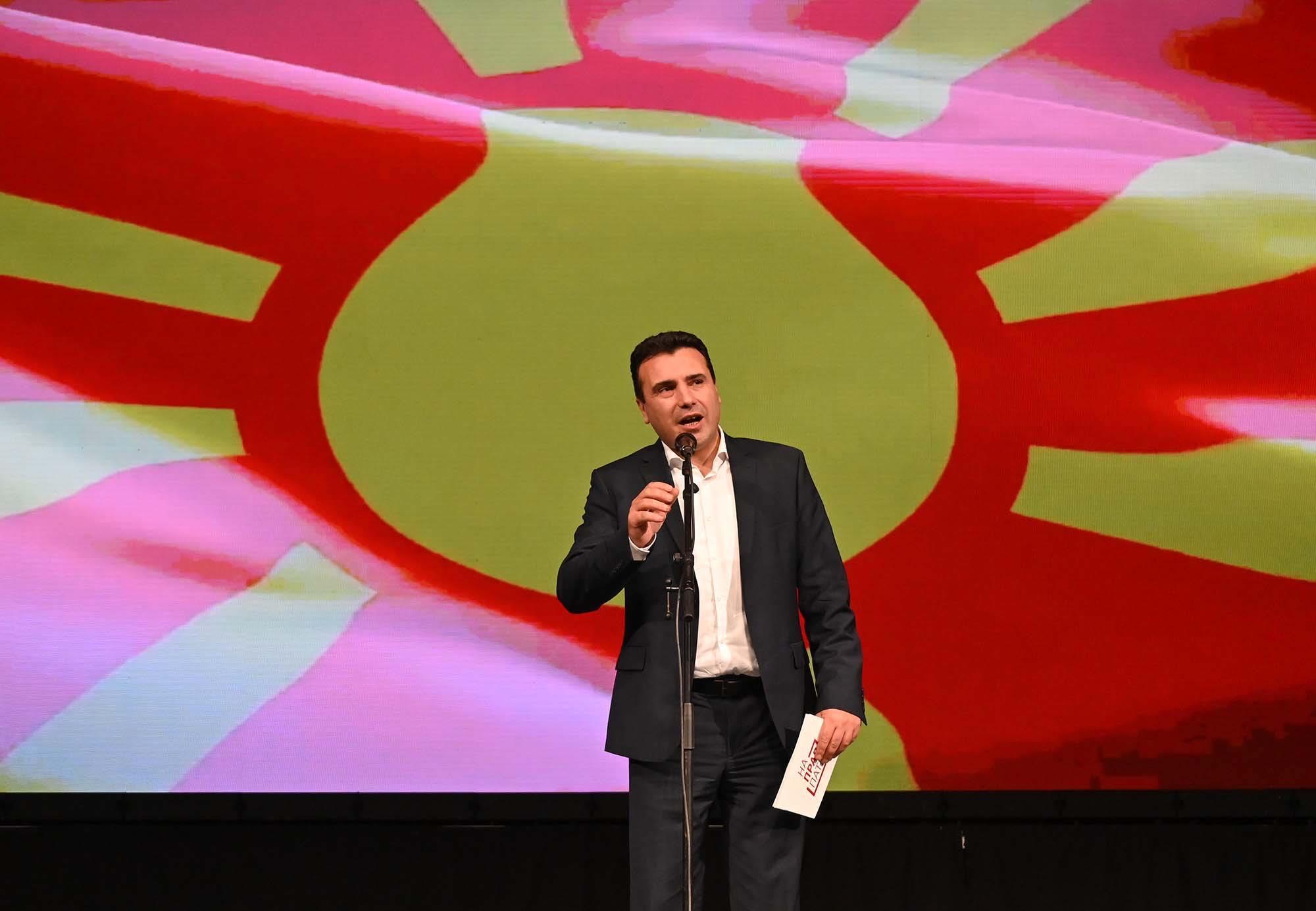 Zaev: Η Βόρεια Μακεδονία θα γίνει μέλος του ΝΑΤΟ τον Ιανουάριο