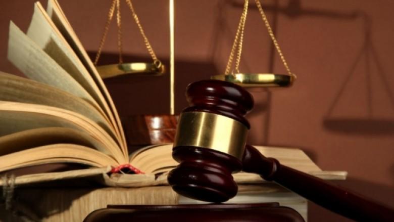 Αξιολόγηση δικαστών και εισαγγελέων στη Βόρεια Μακεδονία